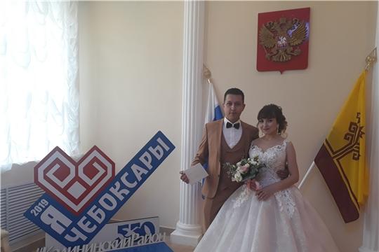 Чебоксарам – 550: в Калининском районе зарегистрирована 100-я супружеская пара