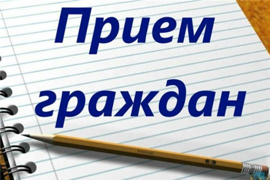 Глава администрации Калининского района Яков Михайлов проведет прием граждан
