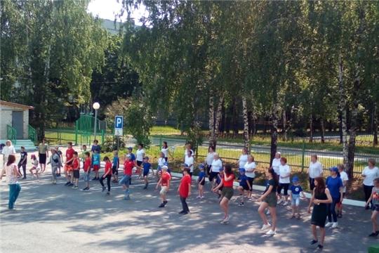 В комплексном центре г. Чебоксары отметили День России