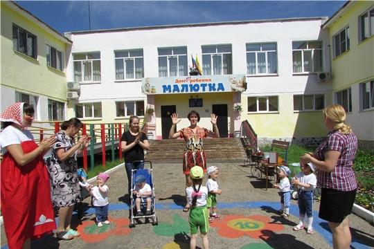В Доме ребенка «Малютка» г. Чебоксары отметили День России