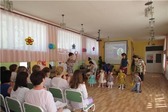 В Доме ребенка «Малютка» г. Чебоксары состоялось мероприятие, посвященное Дню медицинского работника