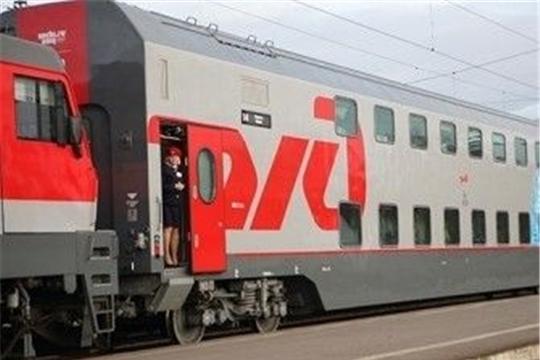 Удостоверение многодетной семьи позволяет получить скидку 20% на проезд в поезде