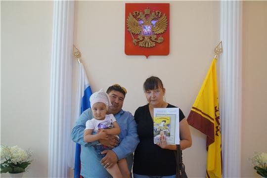В Калининском районе зарегистрирован 1000-й ребенок юбилейного для Чебоксар года