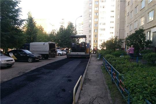 В Чебоксарах к празднованию 550-летия города планируют отремонтировать 41 двор