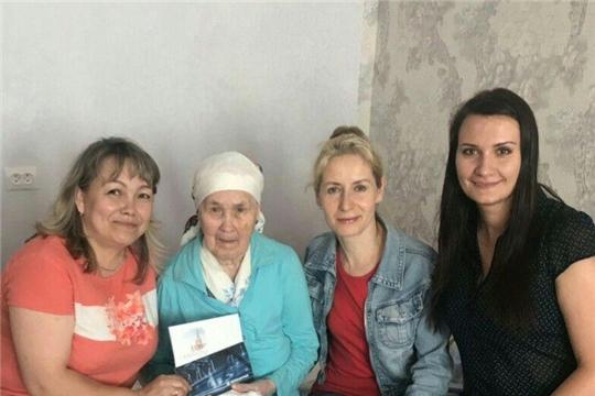 В год 550-летия г. Чебоксары долгожительница Калининского района отмечает свой юбилей
