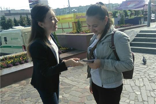 Молодежь Калининского района г. Чебоксары провела антинаркотическую акцию