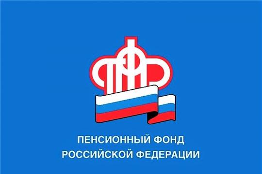 Жители Чебоксар о льготах и социальных выплатах могут узнать на портале ЕГИССО