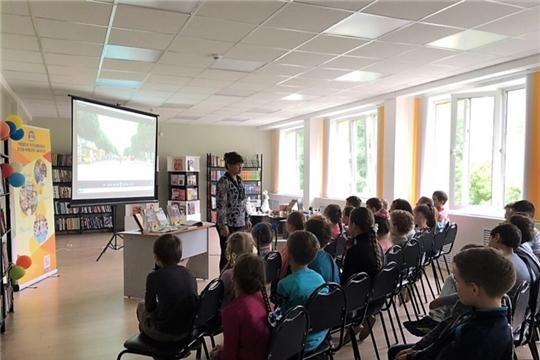 К 550-летию г. Чебоксары: детям из лагеря комплексного центра рассказали об истории города