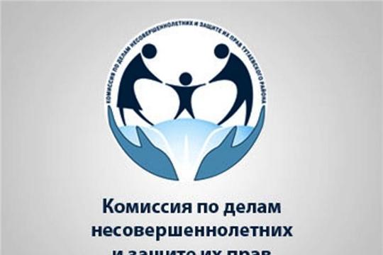 В Калининском районе на заседании комиссии по делам несовершеннолетних рассмотрено 22 административных протокола