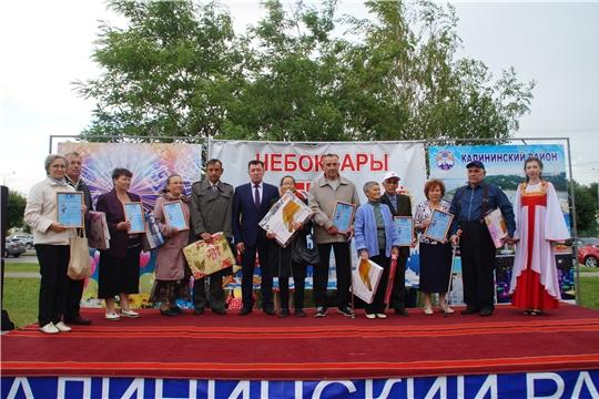 Жители Калининского района г. Чебоксары отметили приближающийся День семьи, любви и верности
