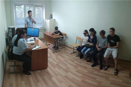 Проведены заседания Советов профилактики при УПП ОП №2 УМВД России по г. Чебоксары за июнь 2019 г.