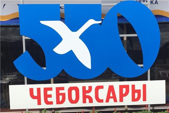 В Калининском районе проходит подготовка к 550летию столицы предприятиями сферы потребительского рынка