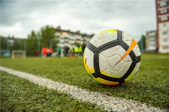 В Калининском районе пройдет турнир по мини - футболу, посвященный 550-летию г. Чебоксары