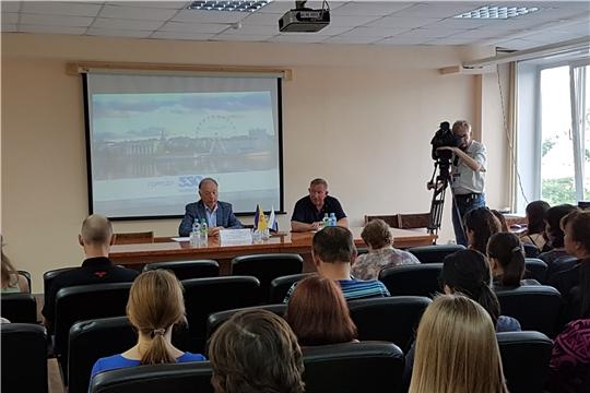 Трудовым коллективам чебоксарских предприятий – об истории столицы Чувашии