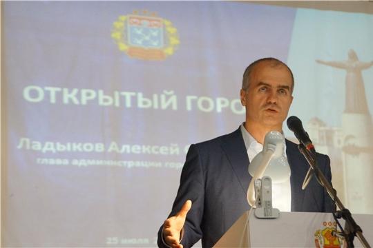 Вопросы-ответы «Открытого города» с главой администрации Чебоксар Алексеем Ладыковым