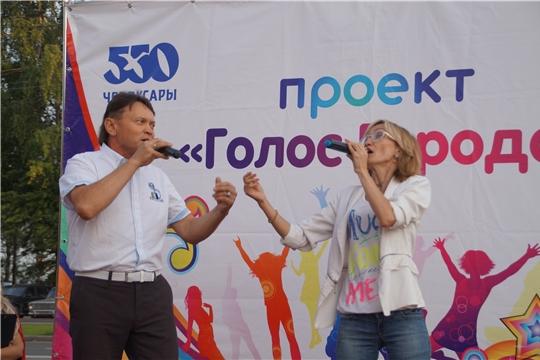 В год 550-летия г. Чебоксары в Калининском районе набирает обороты караоке-проект «Голос города»