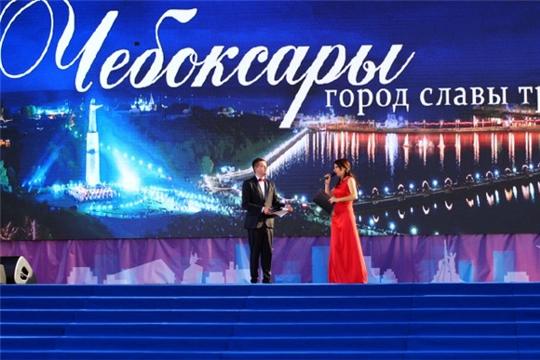 Чебоксарские предприятия готовятся к фестивалю «Город славы трудовой»