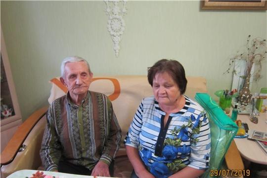 Еще один долгожитель Калининского района отметил 90-летие в год 550-летия г. Чебоксары