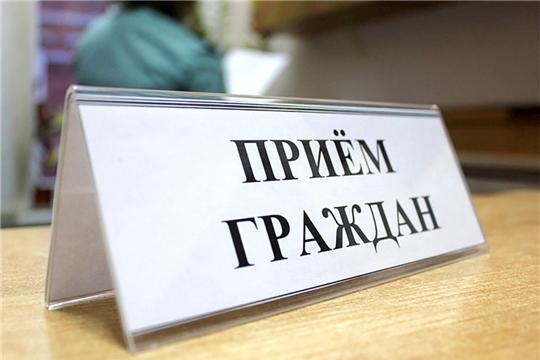 Глава администрации Калининского района г. Чебоксары 6 августа проведет прием граждан