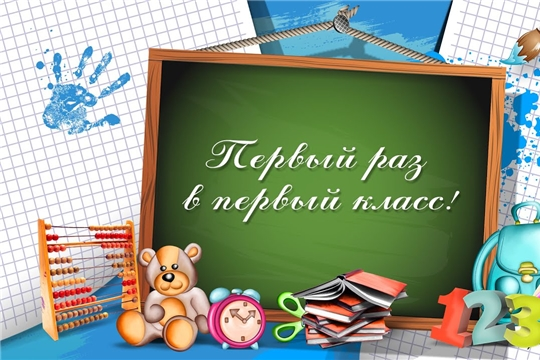 Калининский район: подопечные отдела охраны детства впервые сядут за школьную скамью
