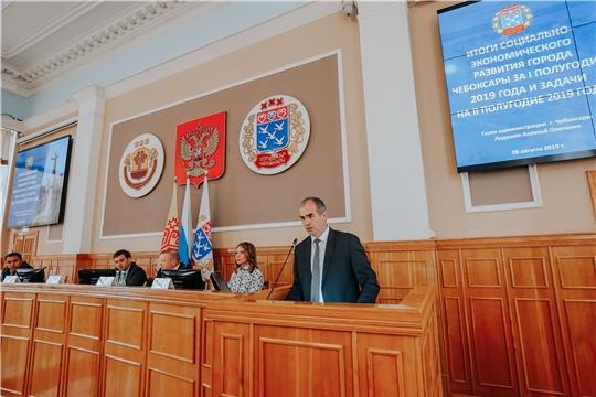 В Чебоксарах подвели итоги социально-экономического развития за 1 полугодие 2019 года