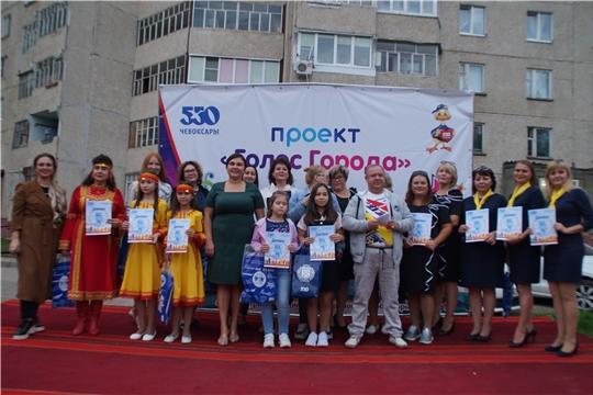 Чебоксарам-550: в Калининском районе состоится заключительный этап караоке-конкурса «Голос города»