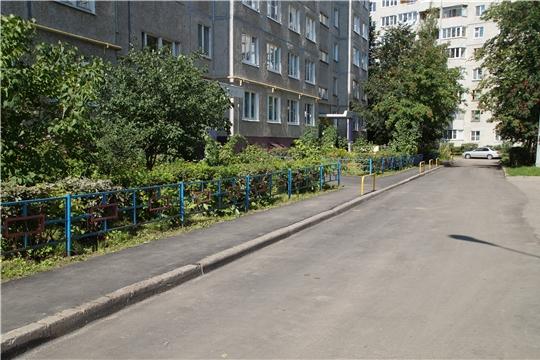 В Калининском районе Чебоксар по 13 адресам обновлено асфальтное покрытие