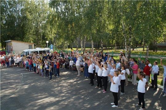 «Ярмарка здоровья» в комплексном центре г. Чебоксары объединила любителей активного образа жизни