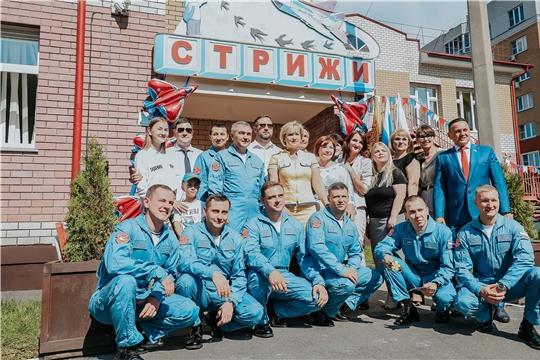 В Чебоксарах пилотажная группа «Стрижи» встретилась с воспитанниками единственного одноименного детского сада