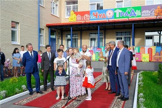 В Чебоксарах открыт новый детский сад