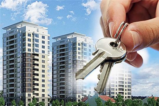 Калининский район: в 2019 году 41 гражданин льготной категории улучшил жилищные условия