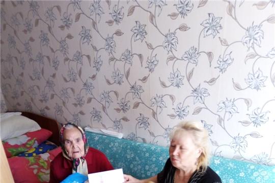 Поздравляем жителей Калининского района со значимыми в их жизни датами