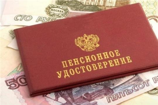 Ветераны труда в августе 2019 года получили выплаты на общую сумму около 141 млн. рублей