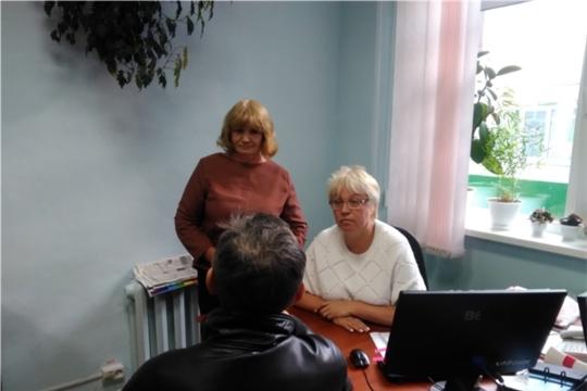 Комплексный центр г. Чебоксары оказывает консультативную помощь гражданам