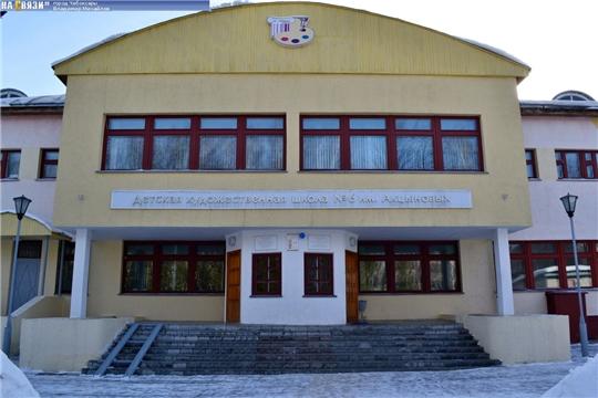 В год 550-летия города художественная школа г. Чебоксары отмечает свое 30-летие