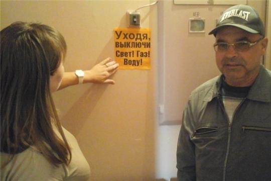 Комплексный центр г. Чебоксары напомнил жителям о правилах безопасности