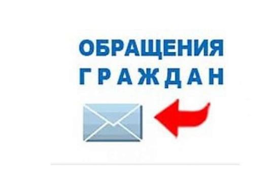 В администрацию Калининского района г. Чебоксары за неделю поступило 39 письменных обращений