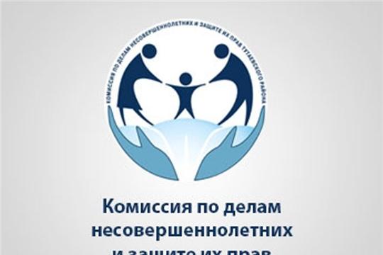 На заседании комиссии по делам несовершеннолетних Калининского района г.Чебоксары рассмотрено 15  протоколов