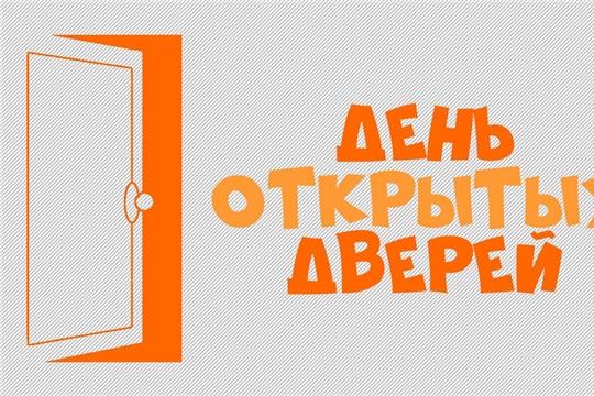День открытых дверей в Доме ребенка «Малютка» г. Чебоксары прошел в дружеской атмосфере