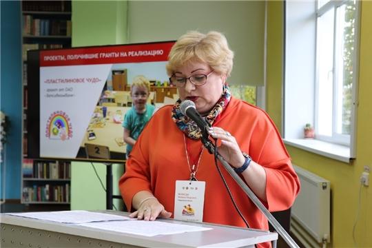 В Чебоксарах официально стартовал XVIII форум публичных библиотек России «БИБЛИОКАРАВАН - 2019»