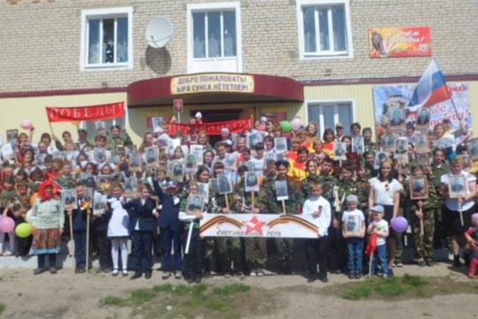Торжественный митинг, посвящённый 74-й годовщине Великой Победы, в Новоурюмовском поселении