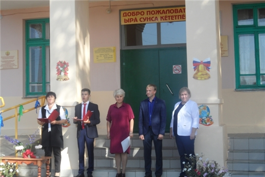 Как и во всех школах страны 2  сентября 2019 года в Тобурдановской средней школе им. А.И. Миттова прошло торжественное мероприятие, посвященное Дню знаний
