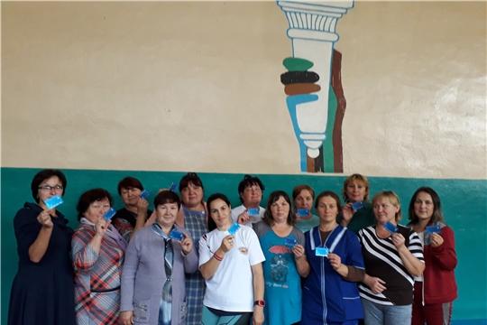 В Малокибечской школе отметили профессиональный  профсоюзный праздник
