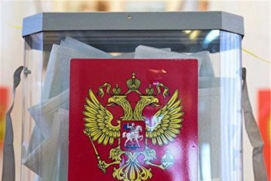 В Единый день голосования 8 сентября 2019 года пройдут дополнительные выборы в ОМСУ Комсомольского района Чувашской Республики