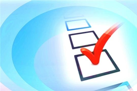 Примите участие в интернет-опросе по оценке эффективности деятельности органов местного самоуправления, унитарных предприятий и учреждений, осуществляющих оказание услуг населению муниципальных образований
