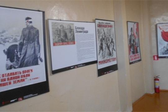 В Доме-музее Лобачевского открылась выставка «Плакаты войны. На пути к Великой Победе».