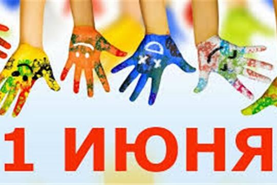 1 июня благотворительная акция Первого канала «Стань первым!» в Чебоксарах завершится большим гала-концертом и фейерверком