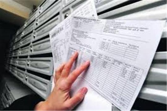 Требования к содержанию квитанции за услуги ЖКХ.