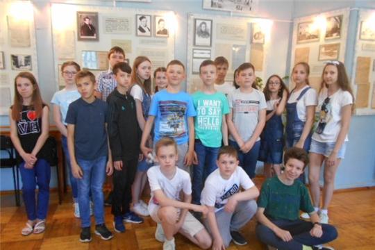 В Доме-музее Лобачевского – первые участники  проекта 2 сезона   «Летняя школа для отдыхающих».