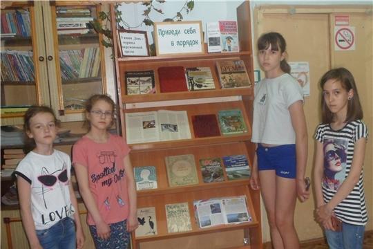 Детский отдел межпоселенческой  библиотеки с  информацией ты – часть природы – человек!